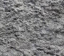 Купить в волхове бетон купить бетон в электростали цена
